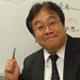 稲田 裕司