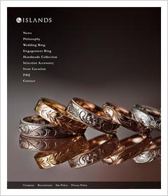 ISLANDSの画面プレビュー
